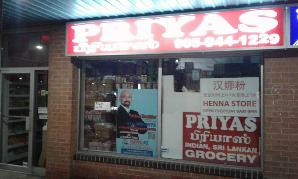 Priyas Grocery Store